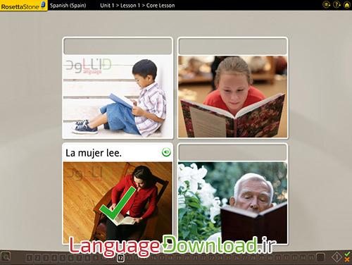 آموزش اسپانیایی رزتا استون