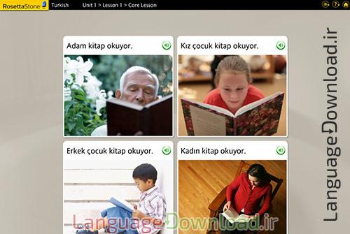 آموزش زبان ترکی همراه با نرم افزار