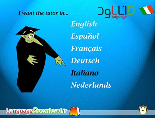 آموزش زبان ایتالیایی از پایه