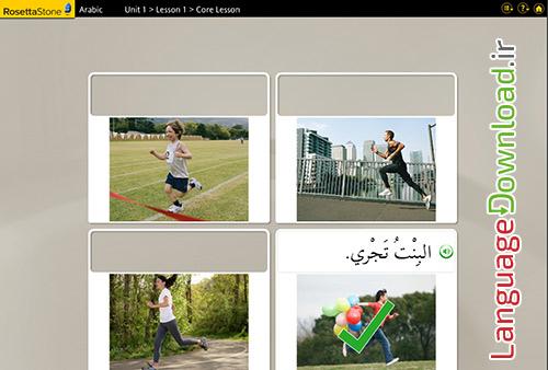اموزش زبان عربی محاوره ای