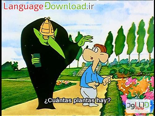 آموزش زبان اسپانیایی از ابتدا