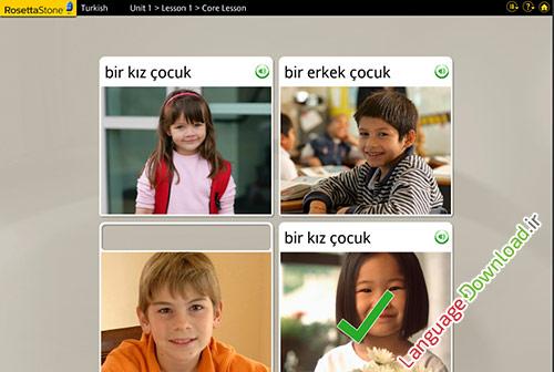 دانلود نرم افزار ترکی استانبولی