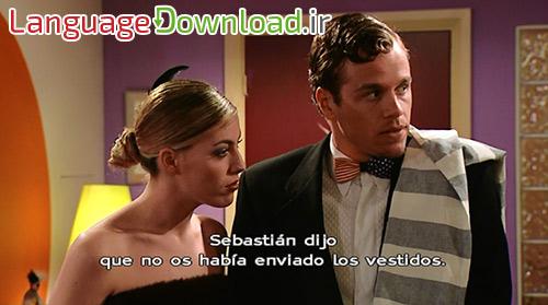 دانلود سریال آموزش زبان اسپانیایی همراه با زیرنویس