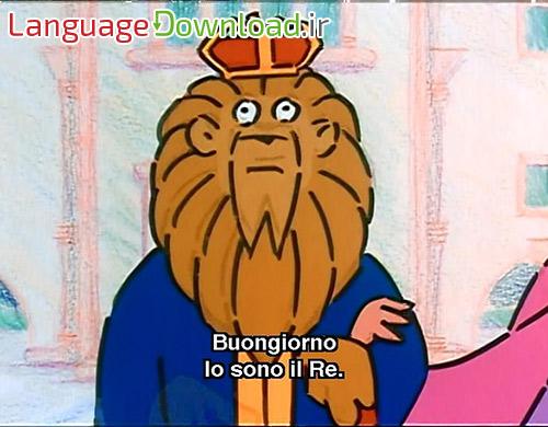 دانلود خودآموز زبان ایتالیایی