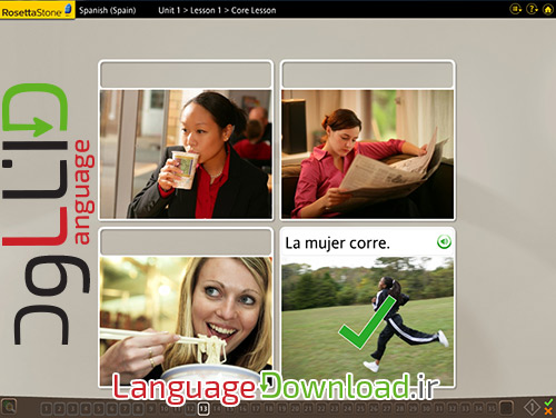 آموزش زبان اسپانیایی در منزل