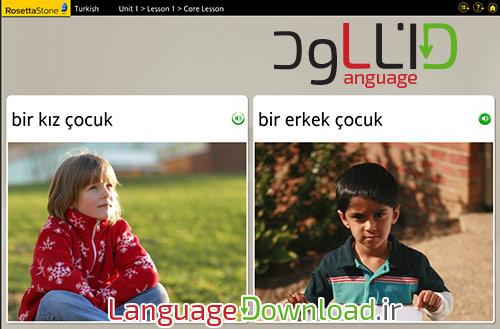نرم افزار رزتا استون ترکی