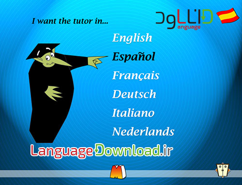 آموزش آنلاین زبان اسپانیایی