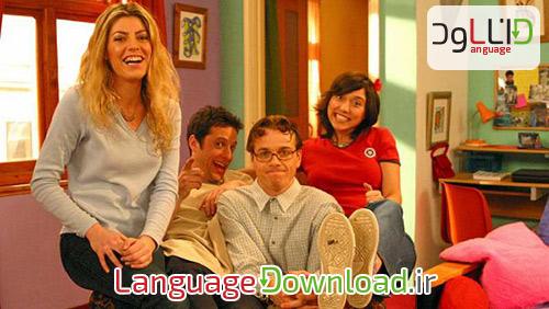 آموزش زبان اسپانیایی به صورت خودآموز