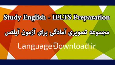 خرید سریال آموزش زبان انگلیسی