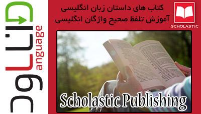 دانلود کتاب داستان انگلیسی با فایل mp3