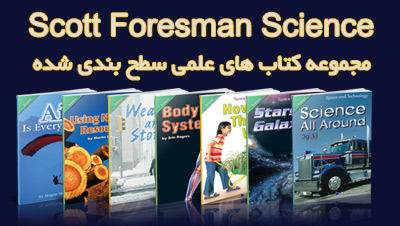 داستان انگلیسی با ترجمه فازسی