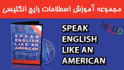 اموزش افعال دو قسمتی در زبان انگلیسی