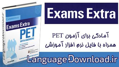 تقویت مهارت های اصلی انگلیسی برای آزمون PET