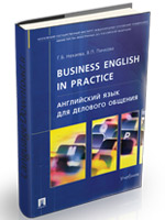 business english in practice