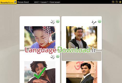آموزش زبان فارسی به صورت خودآموز