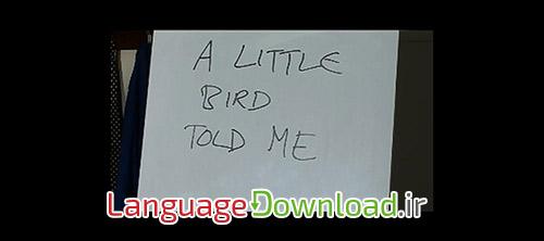 اصطلاحات انگلیسی رایج در مکالمه