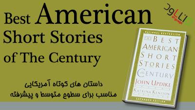 خرید آنلاین کامل ترین بسته کتاب های داستان انگلیسی