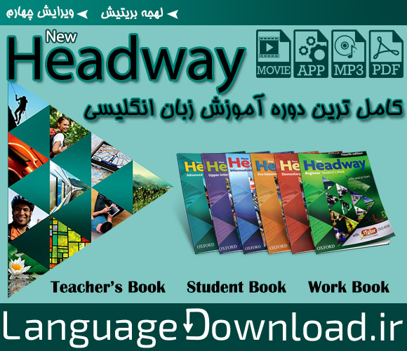 خرید دوره کامل New Headway - 4th Edition