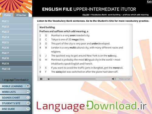 آموزش مکالمات روزمره زبان انگلیسی