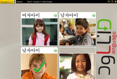 یادگیری مکالمه کره ای