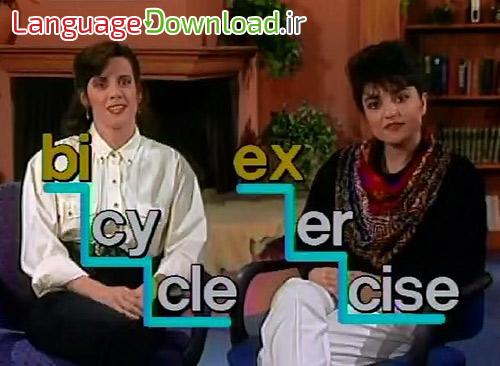 واژه شناسی مترجمی انگلیسی