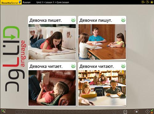 تقویت زبان زوسی به صورت خودآموز