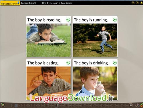 کامل ترین نرم افزار آموزش زبان انگلیسی