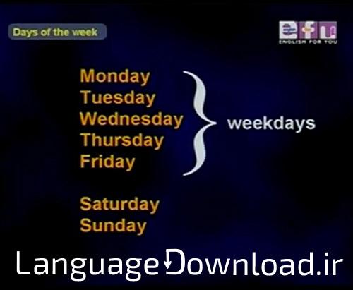 یادگیری مکالمه انگلیسی رایگان