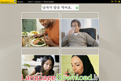 دانلود رایگان مجموعه رزتااستون کره ای