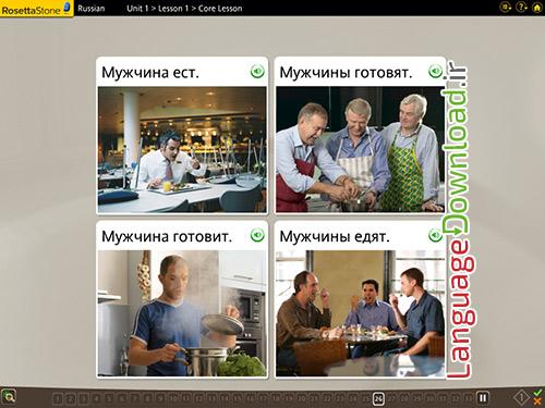 بهترین نرم افزار یادگیری زبان روسی