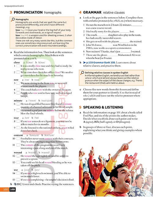سایت های مفید آموزش زبان انگلیسی