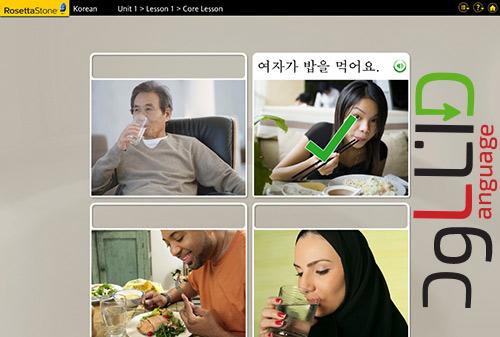 زبان کره ای یاد بگیریم