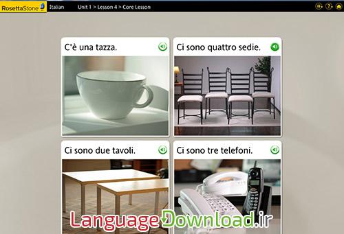گرامر زبان ایتالیایی