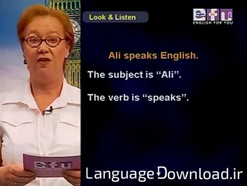 یادگیری زبان انگلیسی همراه با فیلم آموزشی