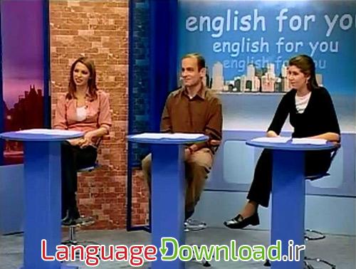 یادگیری آسان مکالمه انگلیسی
