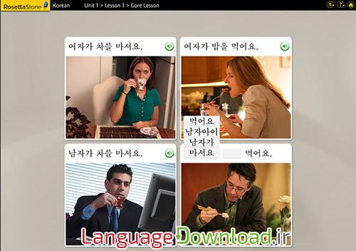 آموزش گرامر زبان کره ای