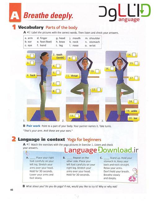 دانلود کامل ترین سایت آموزش زبان انگلیسی