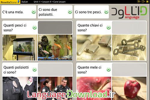 دانلود آموزش زبان ایتالیایی رزتا استون