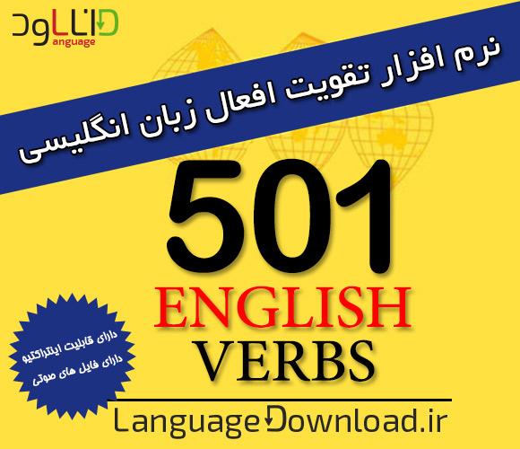 یادگیری زبان انگلیسی به صورت خودآموز
