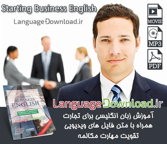 دانلود رایگان مجموعه Starting Business English
