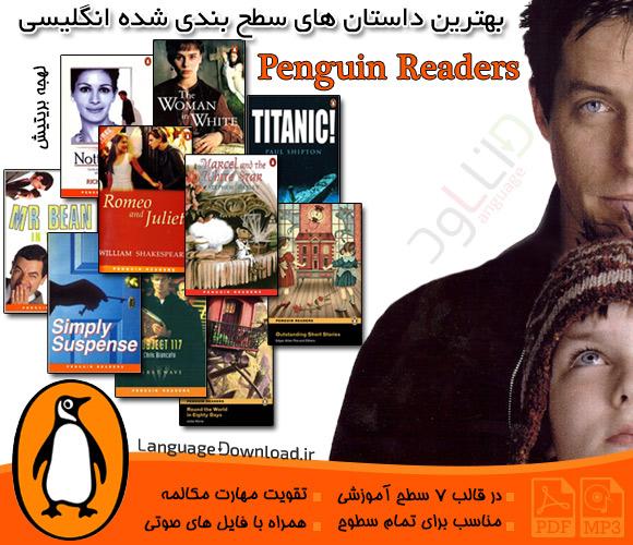 دانلود بهترین داستان های سطح بندی شده انگلیسی Penguin Reader