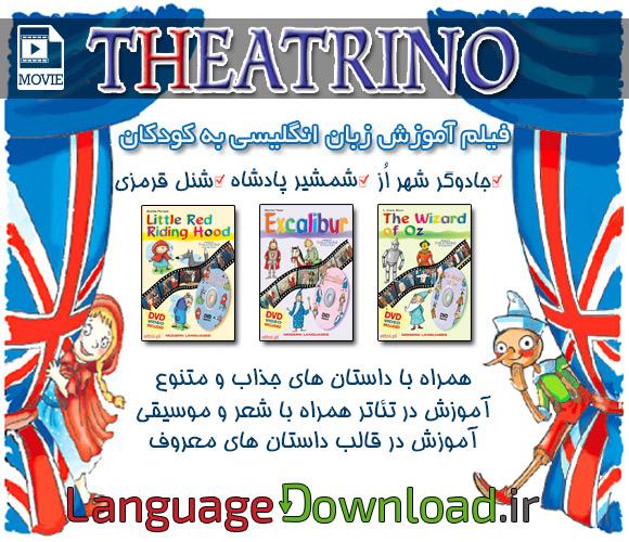 آموزش زبان انگلیسی برای کودکان از پایه
