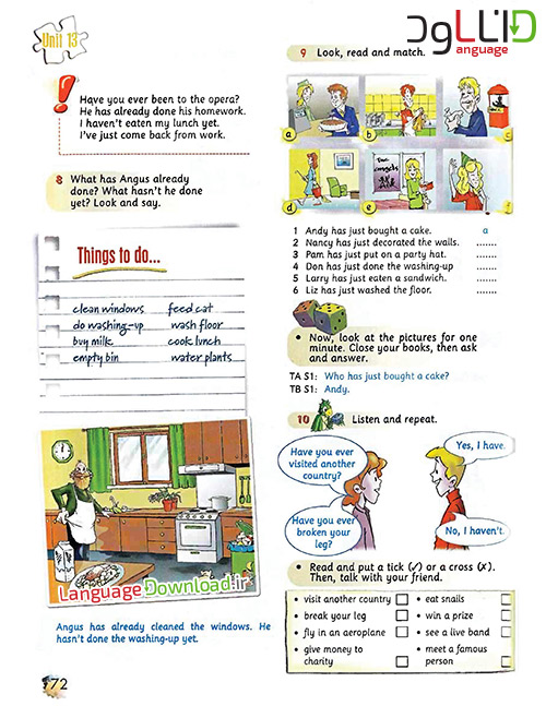 آموزش زبان انگلیسی به خردسالان از اول