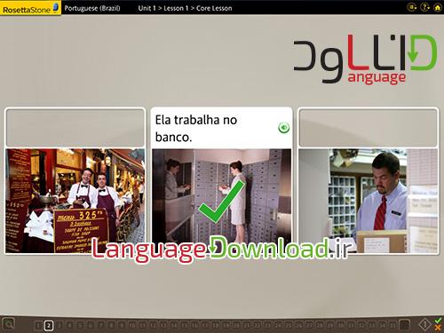 یادگیری زبان پرتغالی به صورت خودآموز