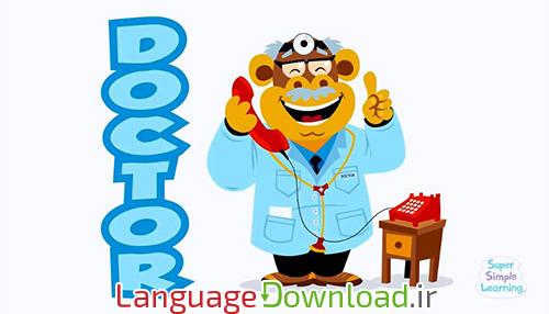 یادگیری مکالمه انگلیسی برای کودکان