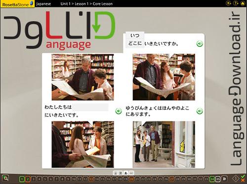 یادگیری زبان ژاپنی به صورت خودآموز