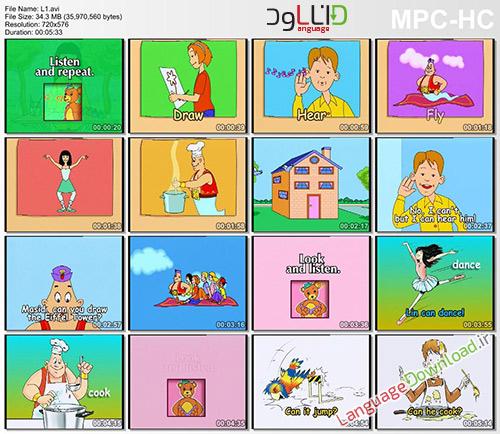 آموزش زبان انگلیسی ویژه کودک به صورت خودآموز