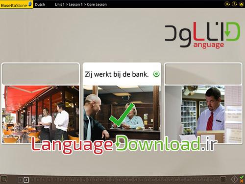آموزش الفبای زبان هلندی همراه با نرم افزار