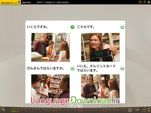 یادگیری زبان ژاپنی با فایل های صوتی