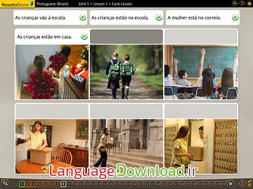 آموزش گرامر زبان پرتغالی